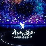 不安定な神様 (Live)