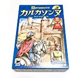 カルカソンヌ (Carcassonne) ボードゲーム