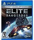 Elite Dangerous: The Legendary Edition - エリート デンジャラス ザ レジェンダ…