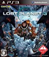 ロスト プラネット 3 - PS3