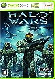 Halo Wars(ヘイロー ウォーズ)(通常版) - Xbox360
