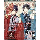 spoon.2Di vol.77 (カドカワムック 881)