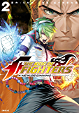 THE KING OF FIGHTERS ~A NEW BEGINNING~(2) (シリウスコミックス)