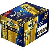 【ちょっと高級なビールにしようか】サントリー ザ・プレミアム・モルツ [ 500ml×12本 ]