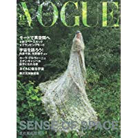 VOGUE JAPAN (ヴォーグジャパン) 2021年11月号