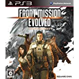フロントミッション エボルヴ - PS3