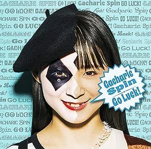 Go Luck!<Type-MAI>