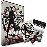 白い暴動 [Blu-ray]