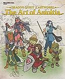 ドラゴンクエストⅩ アートワークス The Art of Astoltia【アクセスコード付き】 (デジタル版SE-MO…