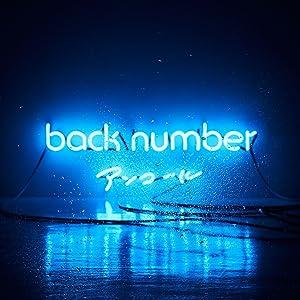 アンコール back number