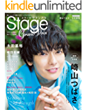 ステージグランプリ vol.7 2019 SUMMER 主婦の友ヒットシリーズ