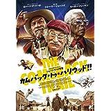 カムバック・トゥ・ハリウッド!! [DVD]