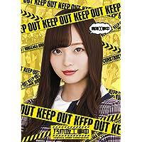 梅澤工事中 (Blu-ray Disc) (特典なし)