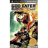 GOD EATER BURST(ゴッドイーター バースト)(通常版) - PSP