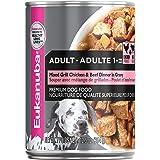 Eukanuba Adult Wet Dog Food - Mixed Grill Chicken & Beef in Gravy - 354g