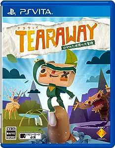 Tearaway ~はがれた世界の大冒険~ - PSVita