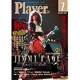 Y.M.M.Player7月号 月刊Player