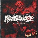 ロード・オブ・ヴァーミリオン Re:2 FAN KIT オリジナル・サウンドトラック