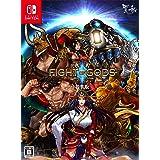 Fight of Gods 特装版 - Switch (【特典】オリジナルピンバッジ、アートブック、サウンドトラックCD 同梱)