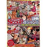 絶対外さない!!SCOOP鉄板4ジャンル人気TOP5 全20タイトル 4時間BEST / SCOOP [DVD]