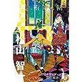 """群展「温故知馨」- 仓储跨年项目 """"Fragrance of Old - Those from warehouse Vol.1 """" 绣花线, 纤维艺术, 志村英美, 当代艺术, 上海, thread, Shanghai, hidemishimura, fiberart, embroidery, contemporaryart Hidemi Shimura"""