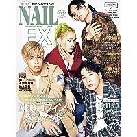 NAILEX(ネイルイーエックス) 2021年12月号[雑誌]