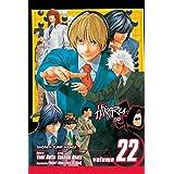 Hikaru no Go, Vol. 22 (22)