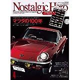 Nostalgic Hero 2020年4月号(vol.198) (Nostalgic Hero (ノスタルジックヒーロー))