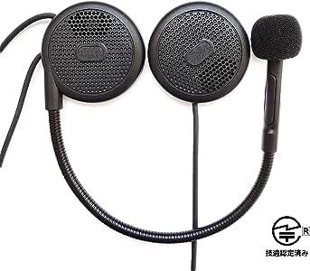 ニコマク 2019最新版 バイク インカム イヤホン Bluetooth 薄型 ヘルメット ヘッドセット 4.0 ブルートゥース 高音質 技適認証取得済 ハンズフリー オートバイ スピーカー イヤホンマイク マイク付き インカム用 音楽/音声コントロール/通話