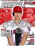 Baseball Digest [US] July - August 2018 (単号)<大谷翔平選手表紙号>