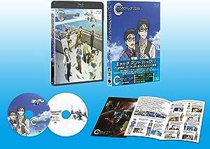 ロボマスターズ [Blu-ray]