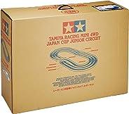 タミヤ ミニ四駆限定シリーズ ジャパンカップ ジュニア サーキット (トリコロール) 94892