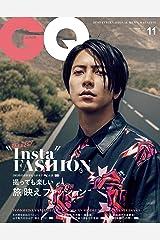 GQ JAPAN (ジーキュージャパン) 2019年11月号 Kindle版