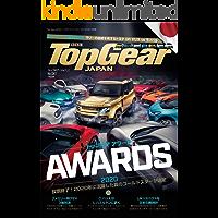Top Gear JAPAN トップギア・ ジャパン 041 [雑誌]