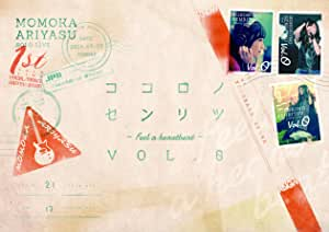 【メーカー特典あり】ココロノセンリツ ~Feel a heartbeat~ Vol.0 LIVE DVD(メーカー特典:B3サイズポスター付)