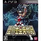 聖闘士星矢戦記 黄金戦記BOX - PS3