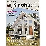 Kinohu's[キノハス] vol.4 (MUSASHI MOOK)