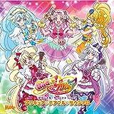 TVアニメ「HUGっと! プリキュア」オリジナルサウンドトラック2