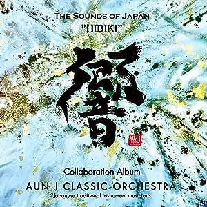響(HIBIKI) ~THE SOUNDS OF JAPAN~