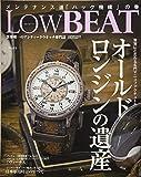 Low BEAT (13) (CARTOPMOOK)