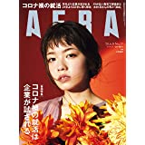 AERA6/8号