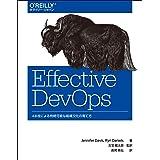 Effective DevOps ―4本柱による持続可能な組織文化の育て方