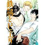 鉄槌とピエタ(3) (アフタヌーンコミックス)