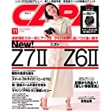 CAPA(キャパ) 2020年 11 月号 [雑誌]