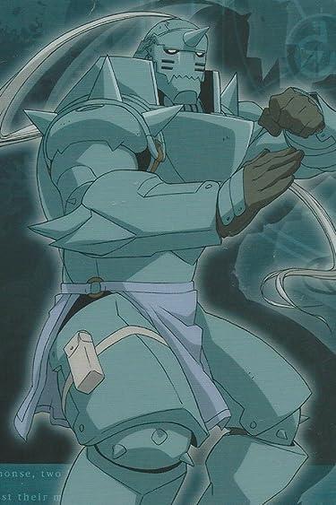 2009年に放送されたテレビアニメ - アルフォンス・エルリック