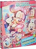 520ピース ジグソーパズル ジガゾーパズルアート ミニーマウス(33.8x43.8cm)