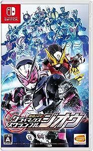 仮面ライダー クライマックススクランブル ジオウ -Switch