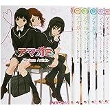 アマガミ -Various Artists- コミック 全6巻完結セット コミック (マジキューコミックス)