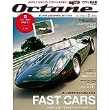 Octane日本版 vol.3 (FG MOOK)