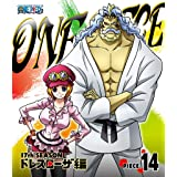 ONE PIECE ワンピース 17THシーズン ドレスローザ編 piece.14 [Blu-ray]